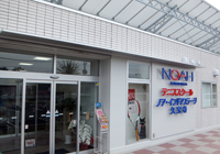 facilities_facilities_01